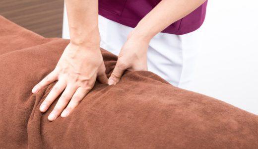 介護施設からあんまマッサージ指圧師、鍼灸師へ高齢者を紹介すれば紹介料を受けられる?