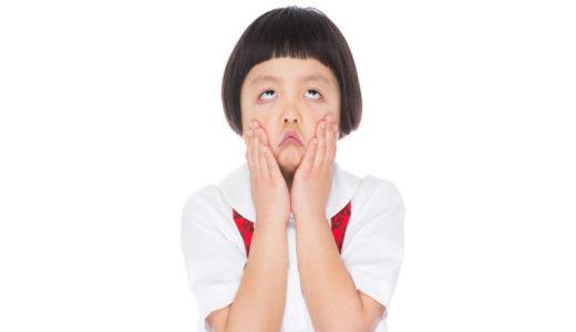 小児の不安症に対する臨床試験でプラセボ効果を抑える方法?