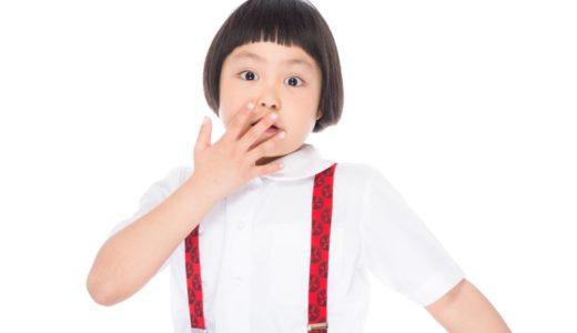 ADHDチェックで子供の特徴が当てはまったら?本格的な診断や薬物治療のその前に