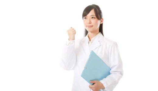 脳循環代謝改善薬の事例は全薬学生の必修科目