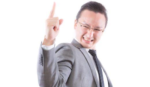 プラセボ効果を熱く語るYouTube動画(英語)
