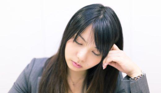 仕事中の眠気対策は昼寝制度とプラセボ効果で