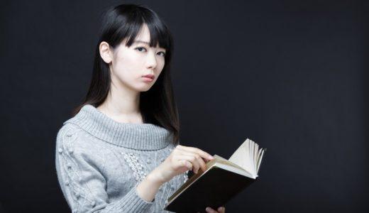 口語短歌集『プラシーボ』(ヤナギダカンジ)に興味津々