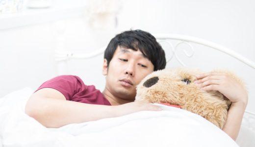 「ハグビー効果」で好きになる?心理的な美人抱き枕が販売中!