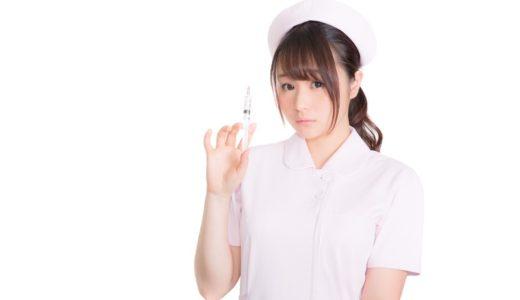 注射針の痛みを抑えるコツ・秘訣はプラセボ効果にあり?