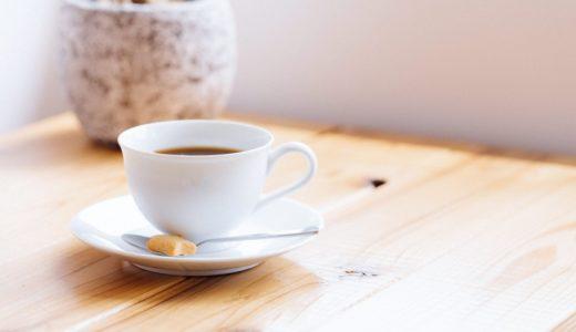 認知症カフェの運営補助金・助成金の窓口は市区町村、予算は厚労省