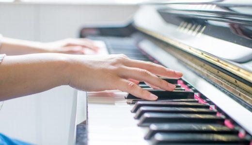 痛み緩和期待が指の柔軟性をも向上させる?条件付けの波及効果