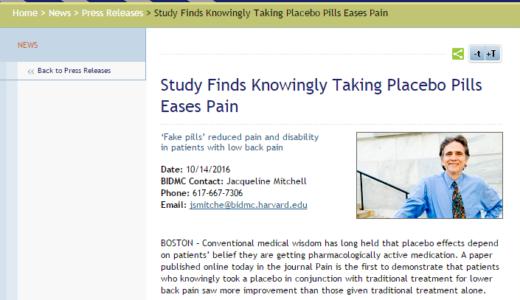 偽薬だと知らされていても慢性腰痛が軽減!プラセボ効果新知見
