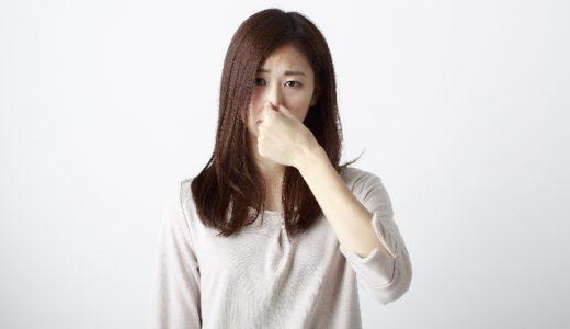 鼻づまりを治すには鼻洗浄・鼻うがい?口呼吸による喉や舌の乾き解消法