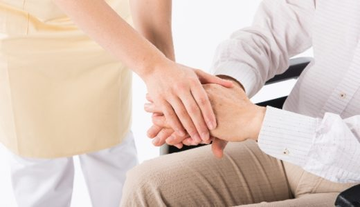 定期巡回・随時対応型訪問介護看護は24時間型ヘルパー・ナーシングサービス