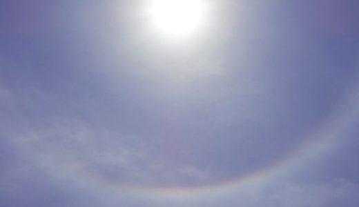 丸い虹(丸虹、円虹)を見た話