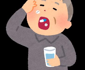 高齢者の薬の飲み忘れ、飲み残しの原因・対策は?