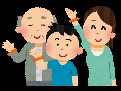 認知症ケアを実践する家族の介護ストレスを解消・軽減するアイデア