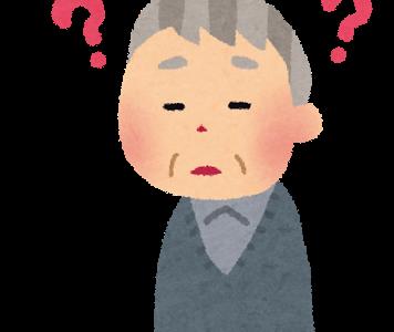 認知症で薬を飲み過ぎる方への服薬介助・管理に偽薬を使う